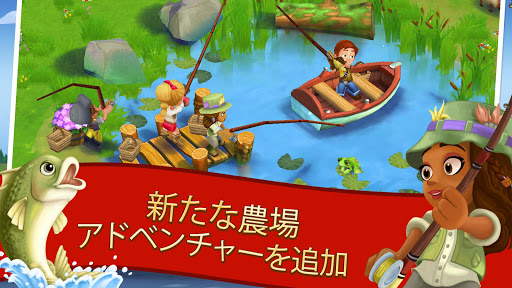 FarmVille 2: のんびり農場生活 screenshot 2