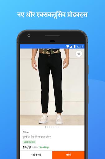 Flipkart ऑनलाइन शॉपिंग एप्लिकेशन स्क्रीनशॉट 2