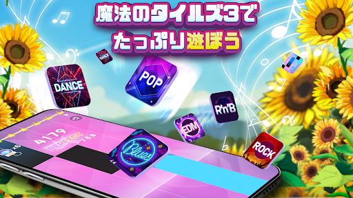 魔法のタイルズ3: ピアノ曲 & ゲーム screenshot 4