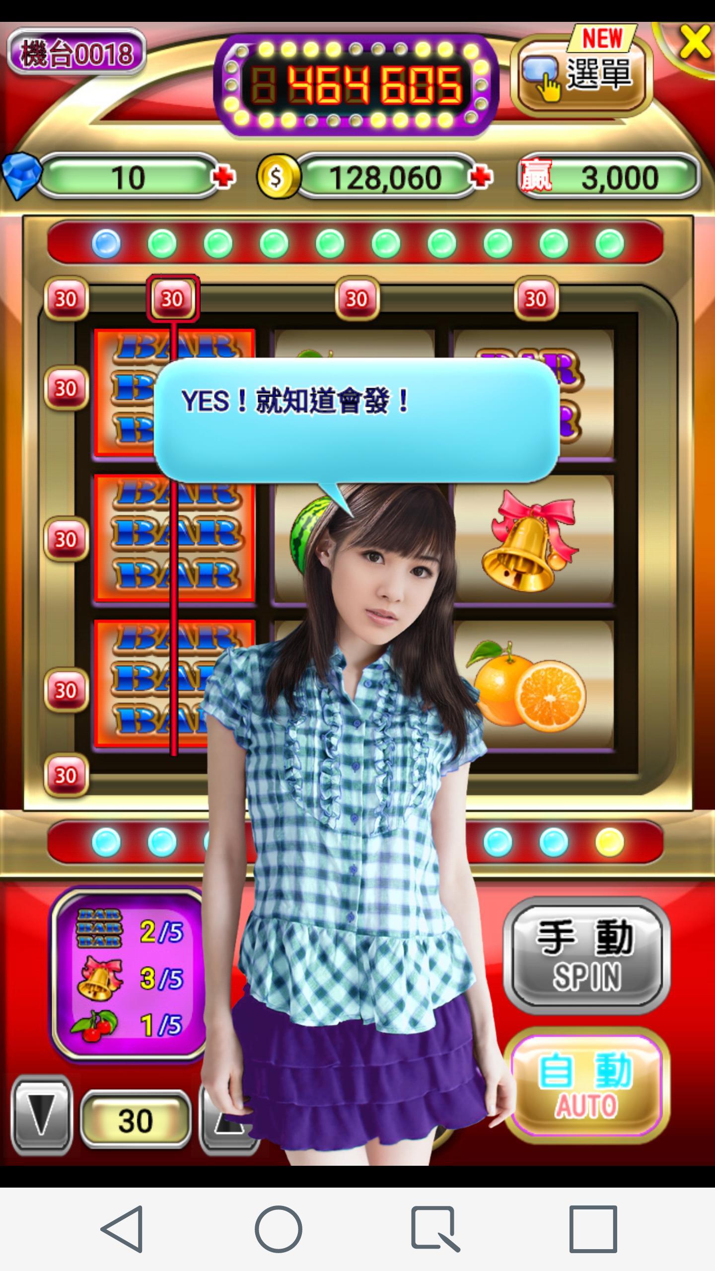 辣妹水果盤 2 تصوير الشاشة