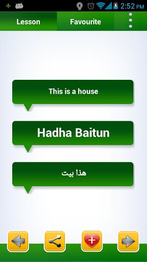 تعلم الناطقة بالعربية 6 تصوير الشاشة