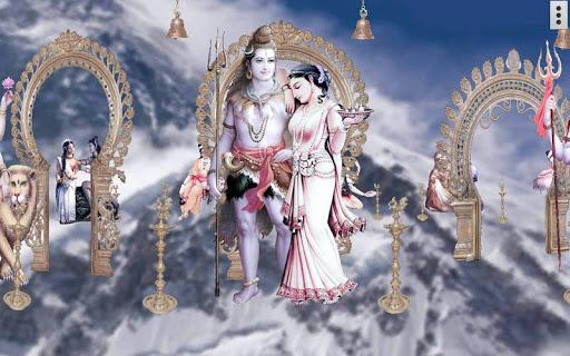 4D Shiv Parvati Live Wallpaper screenshot 10
