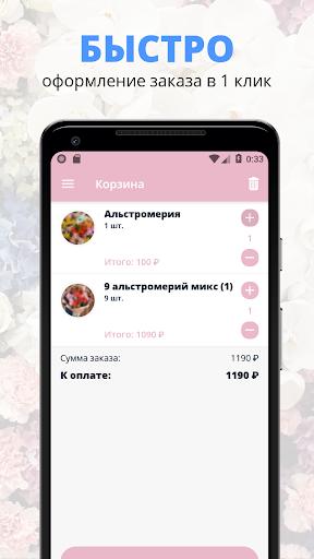 Flower shop | Ульяновск screenshot 3