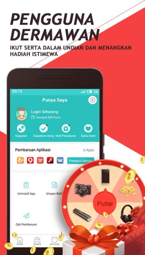 Nine Store - Smart App Store 2021 скриншот 4