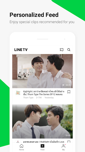 LINE TV screenshot 4