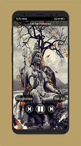 Shiv Ringtones screenshot 2