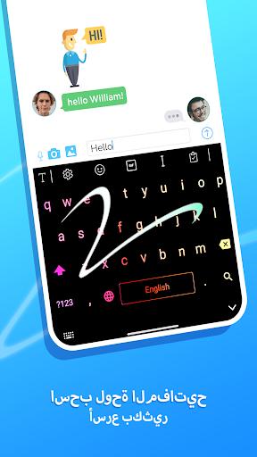 نيون بقيادة لوحة المفاتيح - ألوان الإضاءة RGB 3 تصوير الشاشة