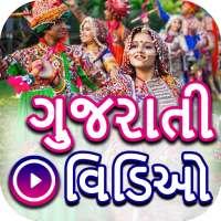 Gujarati Video: Gujarati Songs: Geet, Garba, Natak on 9Apps