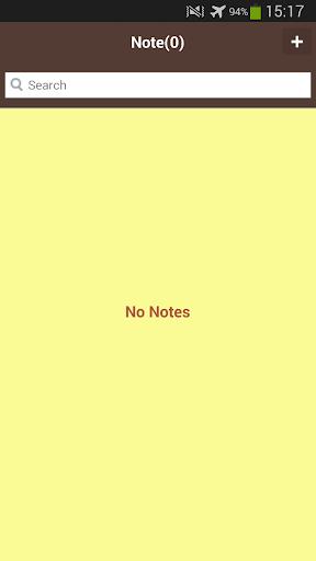 Notes 1 تصوير الشاشة