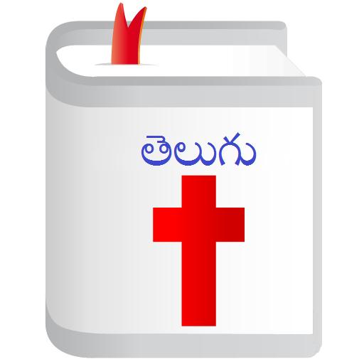 TeluguBible أيقونة