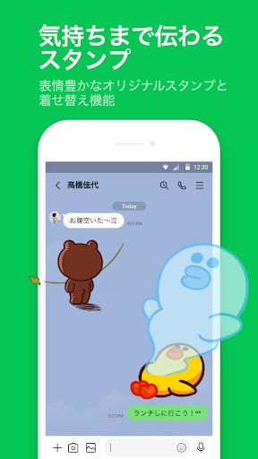 LINE(ライン) - 無料通話・メールアプリ screenshot 2