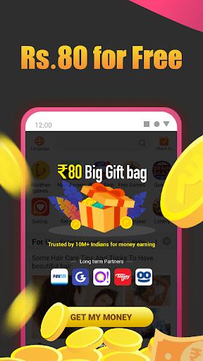 Roz Dhan: Earn Wallet cash, Read News & Play Games screenshot 5