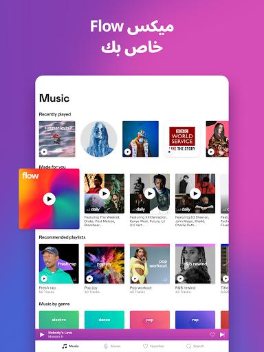 Deezer: تطبيق مشغل الموسيقى وبودكاست 10 تصوير الشاشة