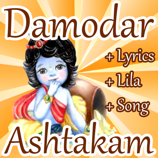 Damodarastakam - Kartik Month - ISKCON icon