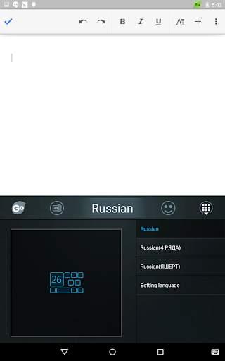 Russian Language - GO Keyboard screenshot 8
