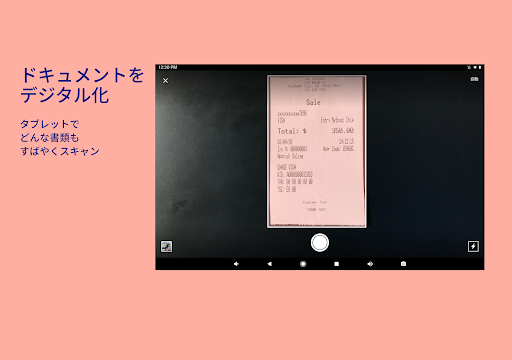 Dropbox:バックアップ、同期、ファイル共有ができるクラウドストレージ screenshot 11