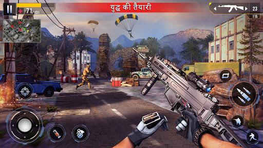 एफपीएस पीपीवी ऑफ़लाइन और ऑनलाइन मुफ्त शूटिंग खेल स्क्रीनशॉट 3