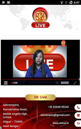 SK Live screenshot 3