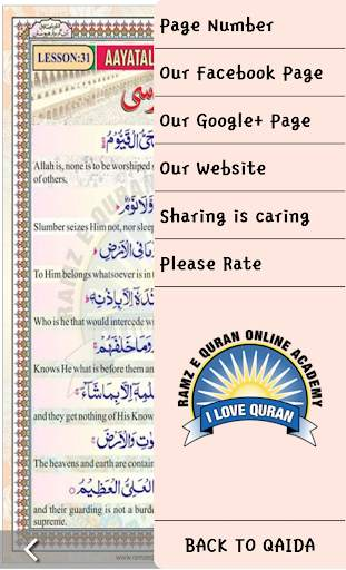 Simple Noorani Qaida screenshot 8