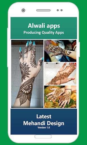 Mehndi Designs 1 تصوير الشاشة