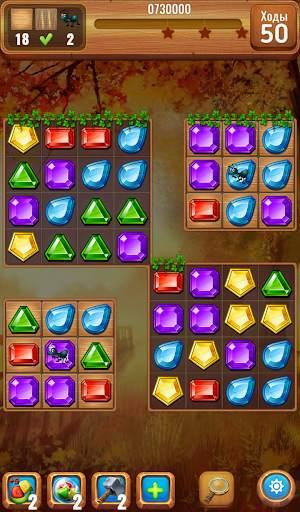 Самоцветы или кристаллы ?  Три в ряд screenshot 3