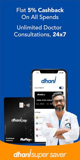 dhani: Healthcare, Finance, Free Rewards & More 5 تصوير الشاشة