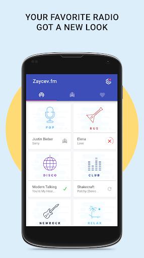 Online radio - Zaycev.fm. Listen radio offline 2 تصوير الشاشة