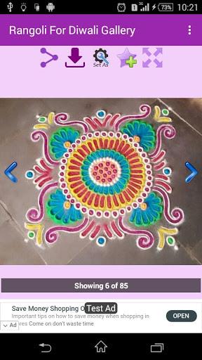 Rangoli For Diwali Gallery screenshot 4