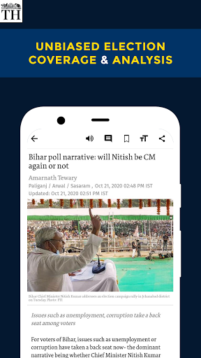 The Hindu: India's Most Trusted English News: Live screenshot 1