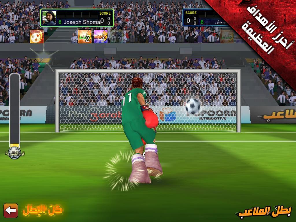 بطل الملاعب: لعبة كرة تنافسية 6 تصوير الشاشة