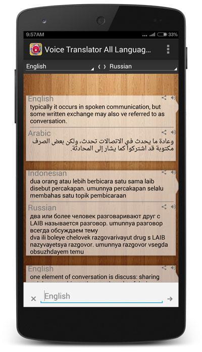 Voice Translator All Language screenshot 7