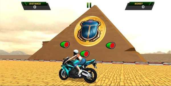 Desert Racer Runner screenshot 1