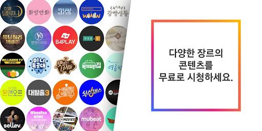 삼성 TV 플러스 : 콘텐츠 이용료 무료 screenshot 6