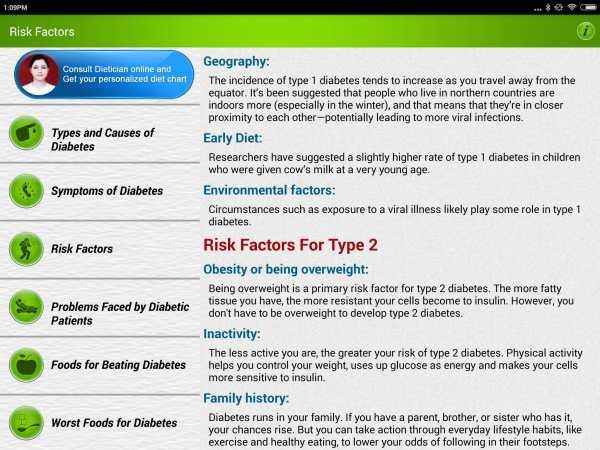 Diabetes Care Diet & Nutrition screenshot 9