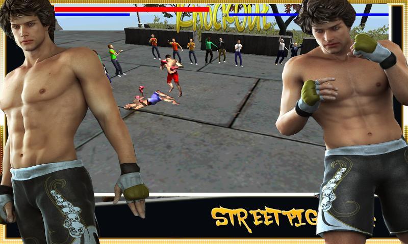 Street Fighting - Boxing 2016 2 تصوير الشاشة