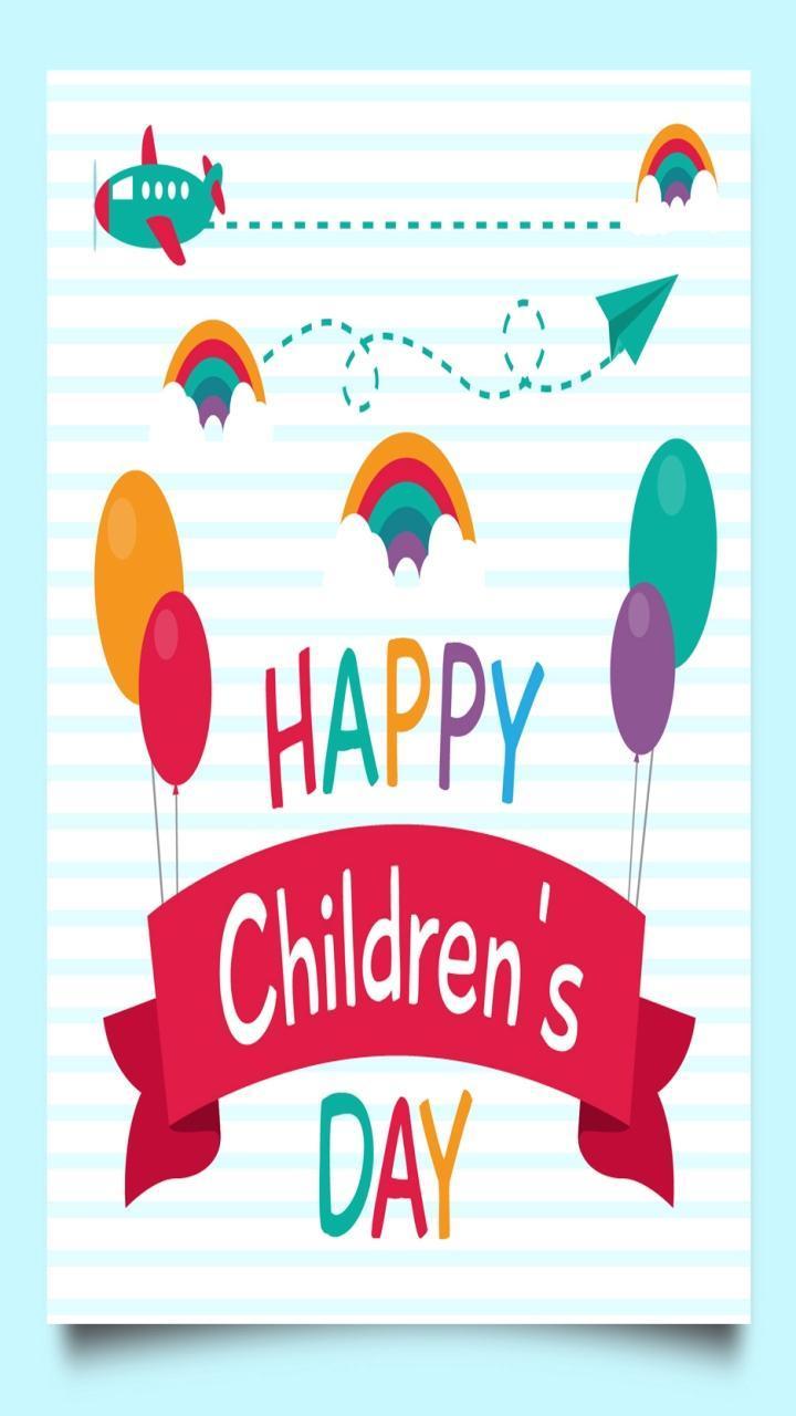 Children day greetings 2 تصوير الشاشة