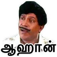 Tamilanda: Tamil stickers, WA Status WAStickerApps on APKTom