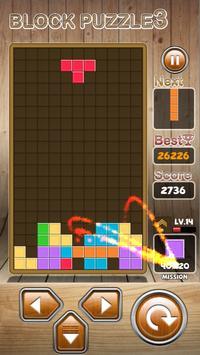 Block Puzzle 3 : Classic Brick 5 تصوير الشاشة
