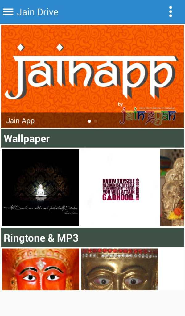 Jain Ringtone & Wallpapers screenshot 2