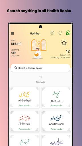 Islam 360 - Ramadan Time, Quran, Qibla & Azan screenshot 1