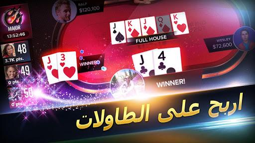 Poker heat: لعبة البوكر 1 تصوير الشاشة