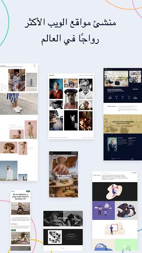 WordPress 7 تصوير الشاشة