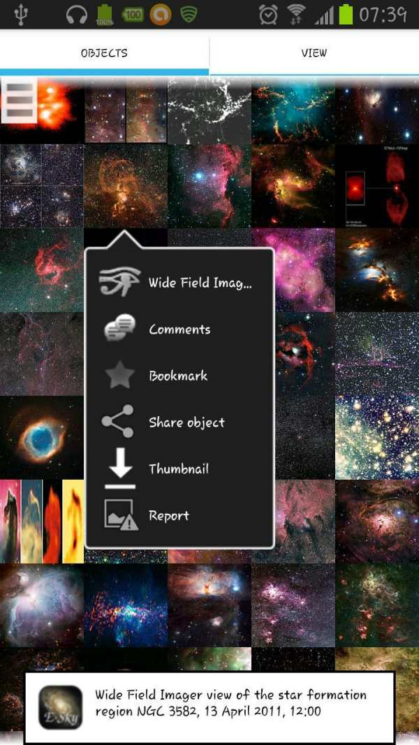ErgoSky - Astronomy Pictures Gallery, Space images screenshot 2