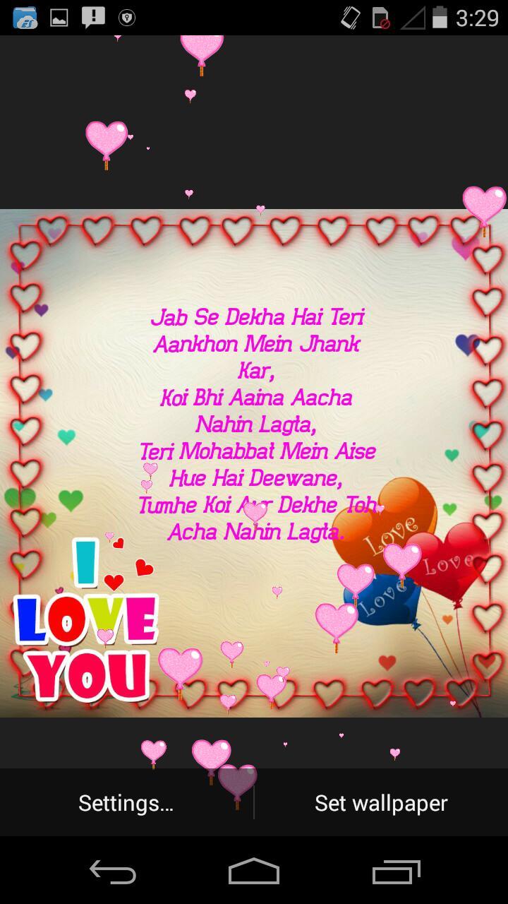 Love Shayari - प्यार शायरी, Create Love Art screenshot 12