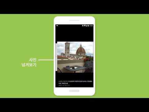 Pickle - A simple note screenshot 1