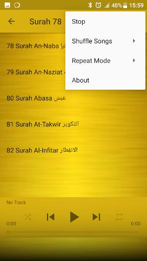 Sheikh Sudais Quran MP3 screenshot 4
