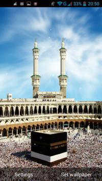 مكة المكرمة للجدران لايف 6 تصوير الشاشة