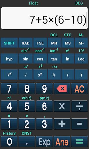 Math Calculator screenshot 2