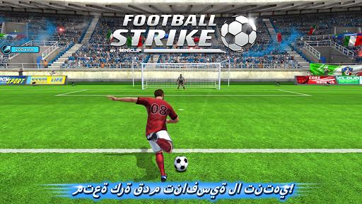 Football Strike - Multiplayer Soccer 7 تصوير الشاشة