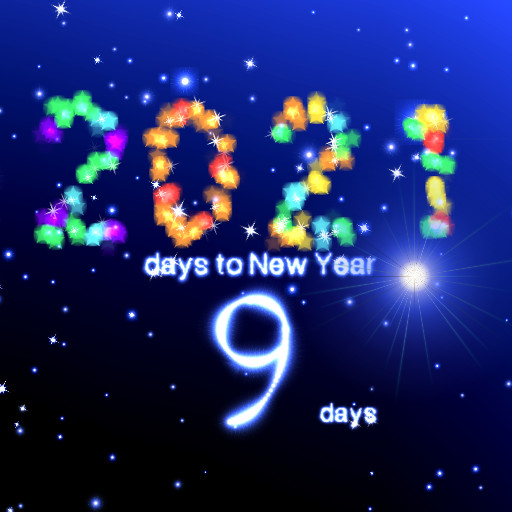 New Year countdown 2021 أيقونة